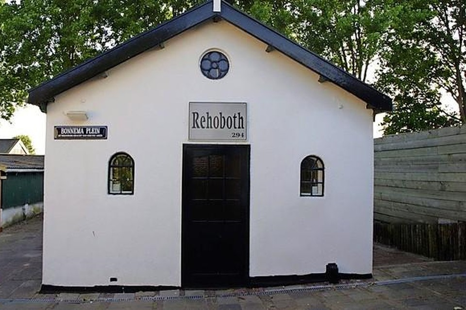 De voormalige kerk Rehoboth in Nieuwe Meer is goedgekeurd als monument van de Ringdijk.