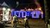 Brand in rieten dak van de opgeknapte smederij in Lage Vuursche