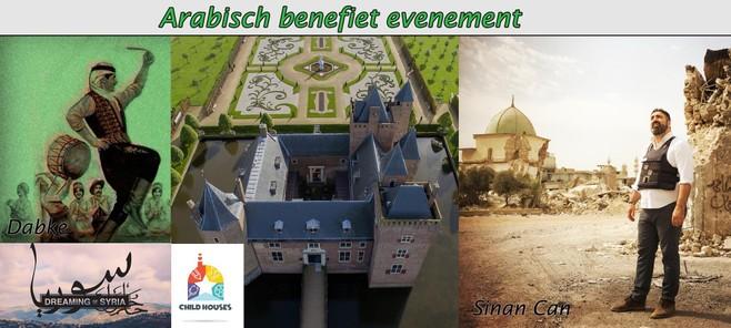 Sinan Can en oorlog, maar ook gezelligheid en cultuur op Arabische avond in Heemskerk
