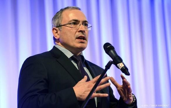 Chodorkovski kreeg geen eerlijk proces