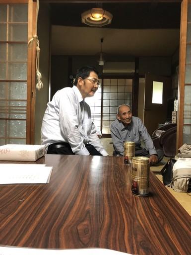 Japans briefgeheim van Volendams hotel Spaander na 40 jaar ontraadseld