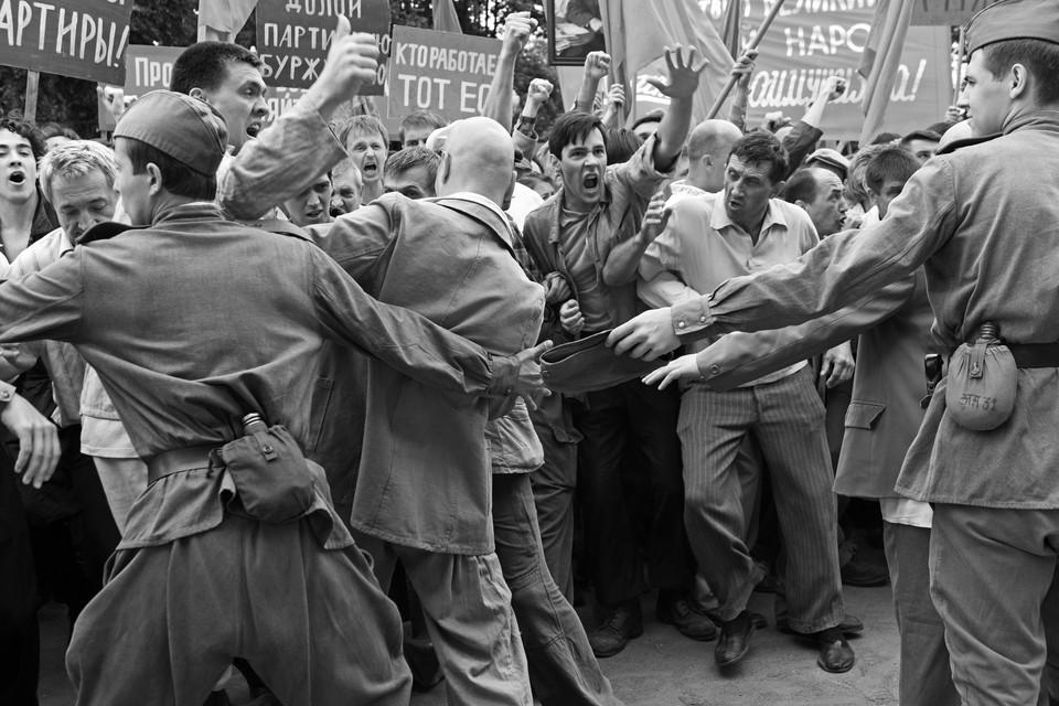 Scène uit 'Dear Comrades!'