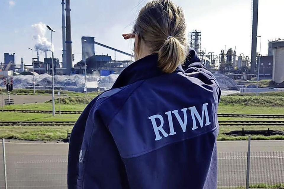 Het RIVM heeft de neerslag van stof nabij Tata onderzocht. Het bevat volgens het RIVM zorgwekkende hoeveelheden kankerverwekkende pak's en lood, waardoor kinderen in de groei in hun ontwikkeling kunnen worden geschaad.