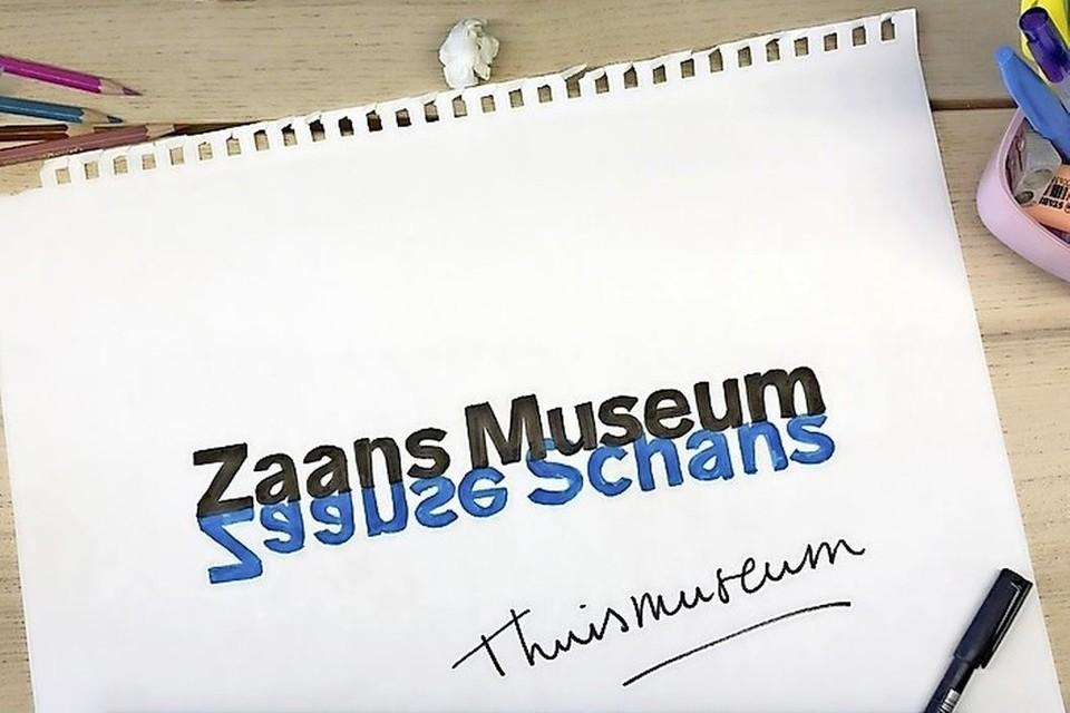 Het museum is alleen online te bezoeken.