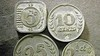 Hoe het Duitse zinken geld het Hollandse zilvergeld verving | Uit beeld