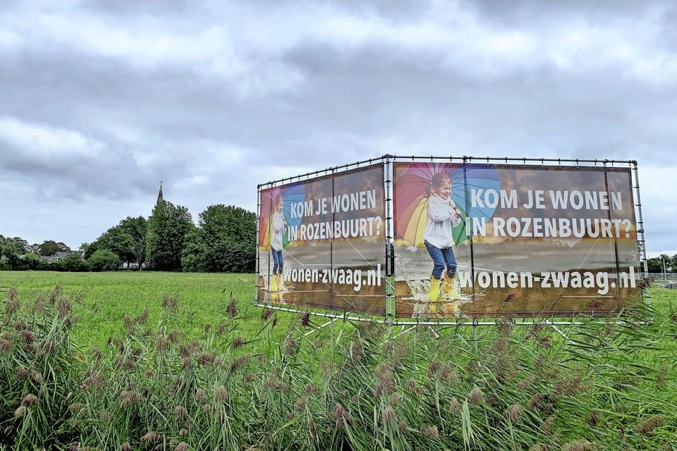 Het nog ongerepte land, met op de achtergrond het kerkje van Zwaag.