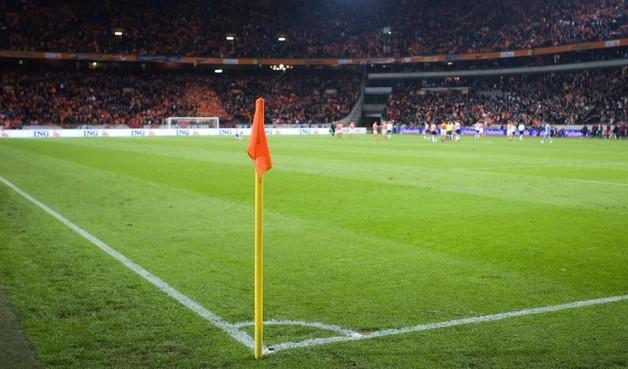 Feyenoord zonder fans Vak S tegen AZ