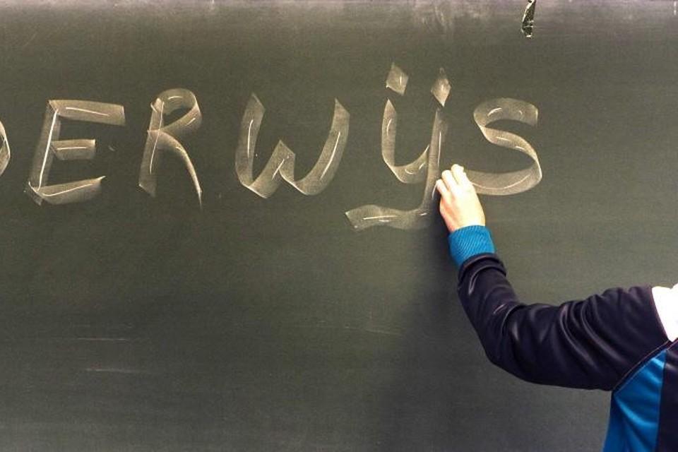 De kwaliteit van de lessen op het Murmellius Gymnasium in Alkmaar is volgens de onderwijsinspectie momenteel onder de maat.